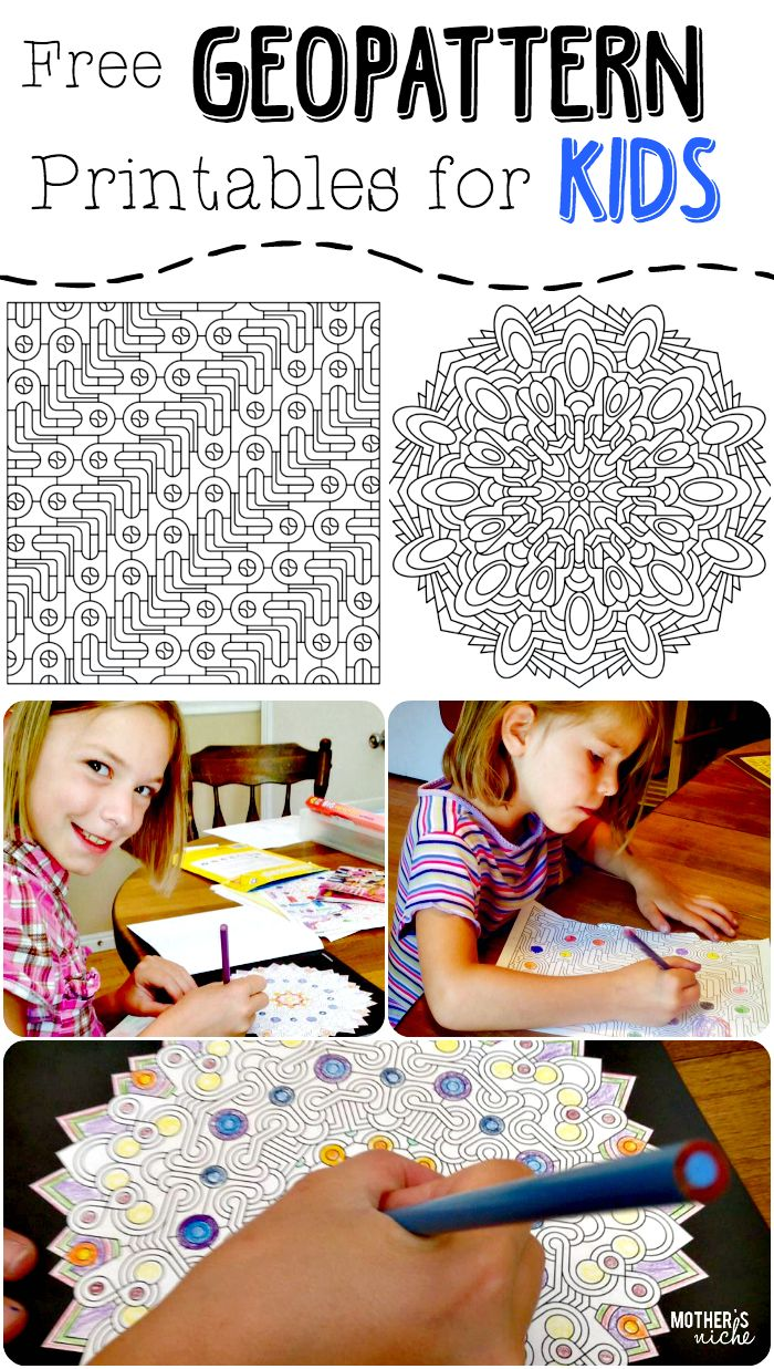 These GeoPattern printable coloring pages entertain a wide range of ages! From 4 years old to 10 years old to 17 years old!