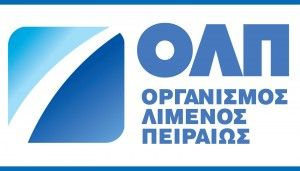 Πρακτικό Συμφωνίας μεταξύ ΟΛΠ Α.Ε. και ΣΕΠ Α.Ε. για νέες επενδύσεις στο Εμπορικό Λιμάνι του Πειραιά ύψους 230 εκ. ευρώ