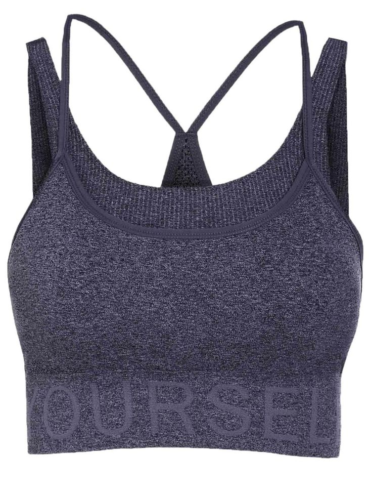 Women's Chic Grey Letter Pattern Sport Bra