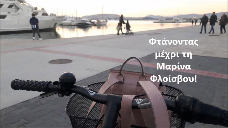 Episode 4: Βόλτα με το Ποδήλατο.