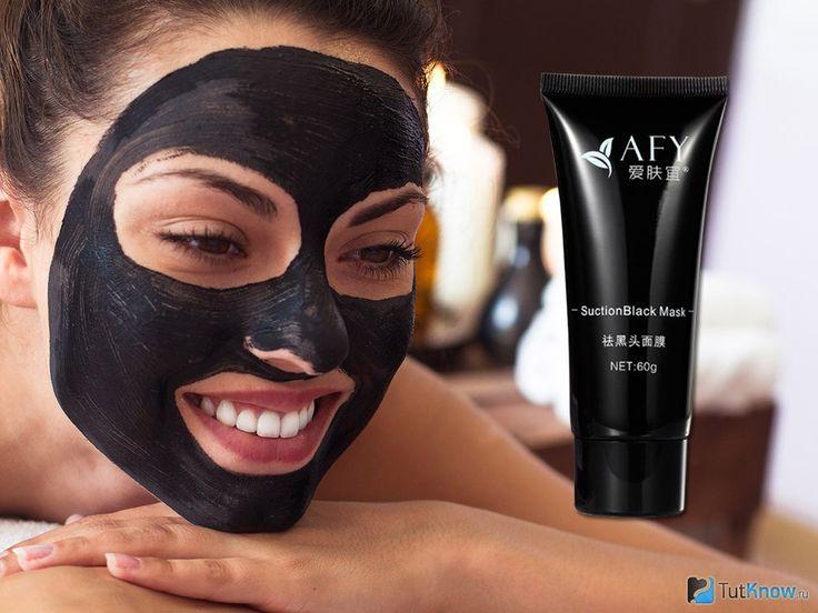 Черная маска Black Mask от черных точек, прыщей и угрей