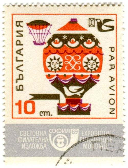 """Bulgaria postage stamp: hot air balloon  c. 1969, part of the """"Means of Communication"""" series for the '69 SOFIA International Stamp Exhibition  art and design by Stefan Kanchev"""