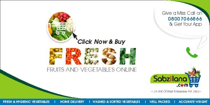 Buy Fresh Only at www.Sabzilana.com   goo.gl/LVGhmK  7304040040 We Are Delivering Our Fresh Veggies From 9am To 7pm smile emoticon #Sabzilana.com ‪#‎Nagpur‬ ‪#‎Online‬ ‪#‎Vegetables‬ ‪#‎Fruits‬