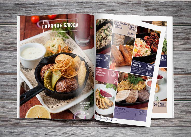 Меню для ресторана Токио-Сити on Behance