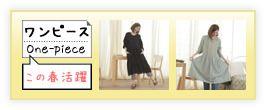 【楽天市場】7分袖 刺繍レース コットン ブラウス 【4717】 【 10P01Mar15 】:Mycloset