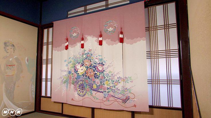 file232「金沢の着物 加賀友禅」 NHK 鑑賞マニュアル 美の壺