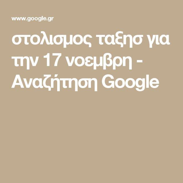 στολισμος ταξησ για την 17 νοεμβρη - Αναζήτηση Google