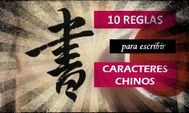 10 Reglas para escribir en chino son algo complicadas pero hay que aprenderlos. Escribir caracteres chinos es muy importante por eso la caligrafia china te puede ayudar.