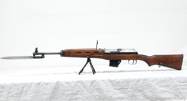 Egyptian Rasheed Rashid SKS Carbine 7.62x39 Rifle for sale #Egyptian #Rasheed #Rashid #SKS #Carbine #rifle 0408