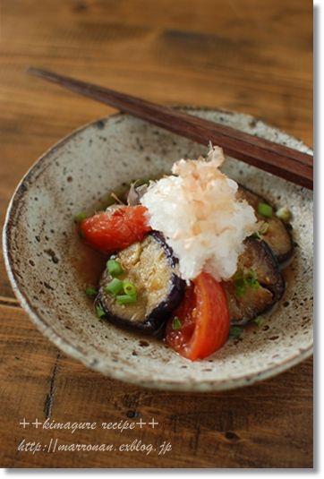 Tomato and Eggplant Marinated in Ponzu なすとトマトのポン酢マリネ