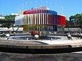 http://ilanagoor.com/artwork.php?artworkId=82=28# Yaakov Agam Fountain in Dizengoff Square in Tel Aviv, Israel