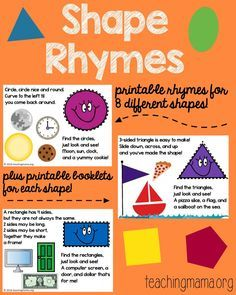 Shape Rhymes Printables - clever little rhymes for teaching 8 shapes. Also has cute printable booklets for each shape!