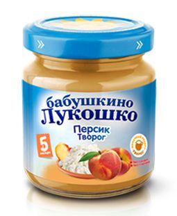 Пюре ПЕРСИК-ТВОРОГ Бабушкино лукошко 100гр.