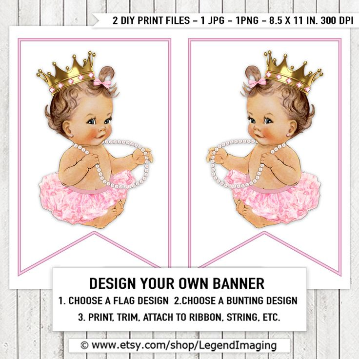 Pink Ballerina Princess Tutu Pearl Baby Shower Banner Bunting Flags Brunette Pink Ballerina Princess Pearl Baby Shower Banner by LegendImaging on Etsy