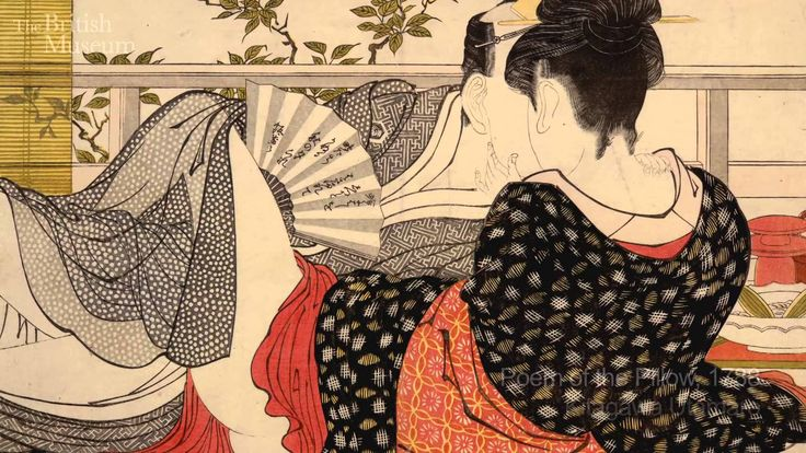 Shunga exhibition at the British Museum - curator's introduction