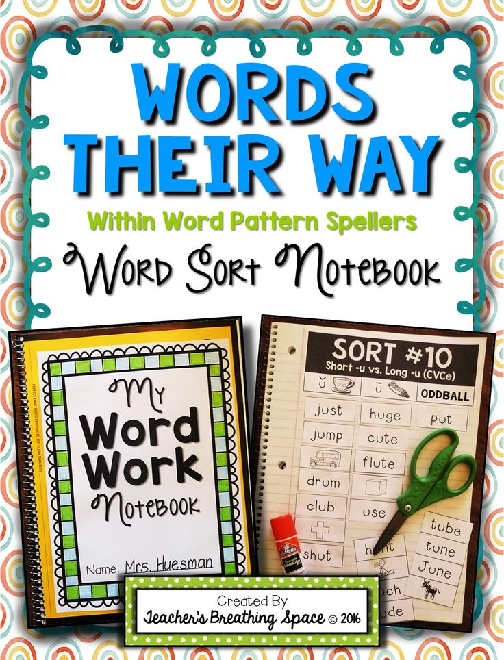 Words Their Way --- Within Word Pattern Spellers --- Word Sorting Notebook. Includes sorting materials for all 50 sorts in the yellow Words Their Way workbook.