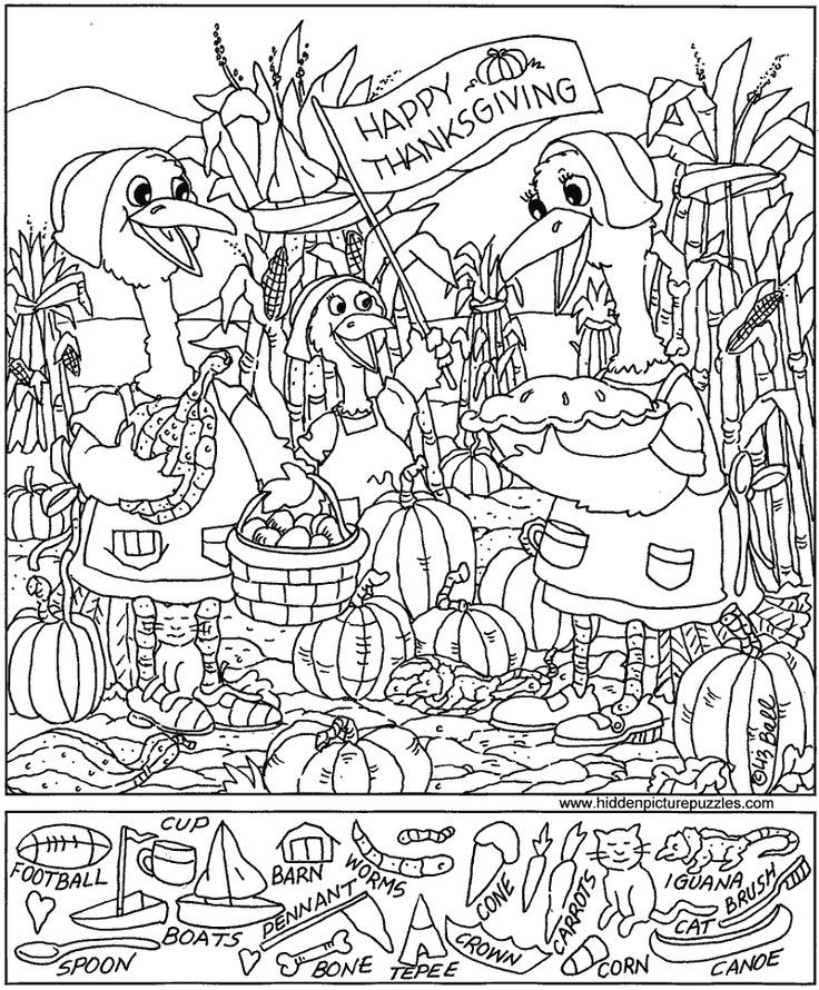 akazoo coloring pages-#32