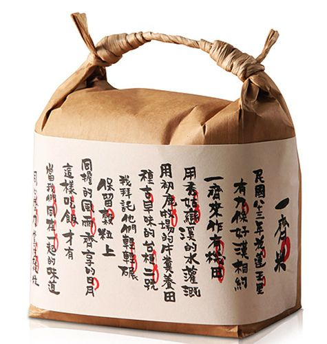 Kraft paper, rattan and tissue paper. I'd like to figure this one out in order to wrap gifts!