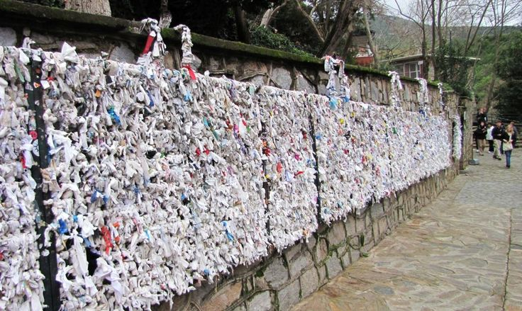 Prayer Wall Next to The House of Virgin Mary, Turkey