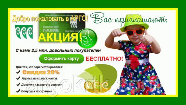 """Купить Спирулина TSN, капсулы, 60 шт в Краснодаре от компании """"РПО АРГО""""…"""