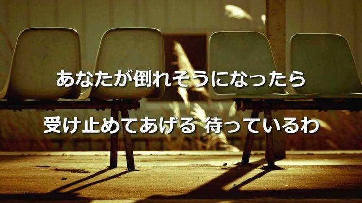 タイム アフター タイム  /シンディ・ローパー 日本語翻訳 歌詞入り.wmv