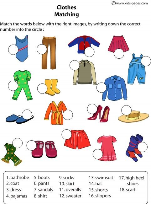 Kids Pages - Clothes Matching