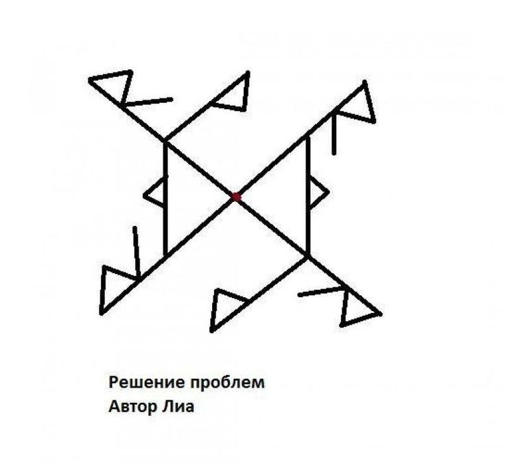 Став «Решение проблем» автор Лиа