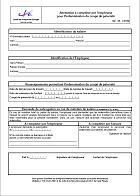 Attestation pour la demande d'indemnisation du congé paternité à faire compléter par l'employeur
