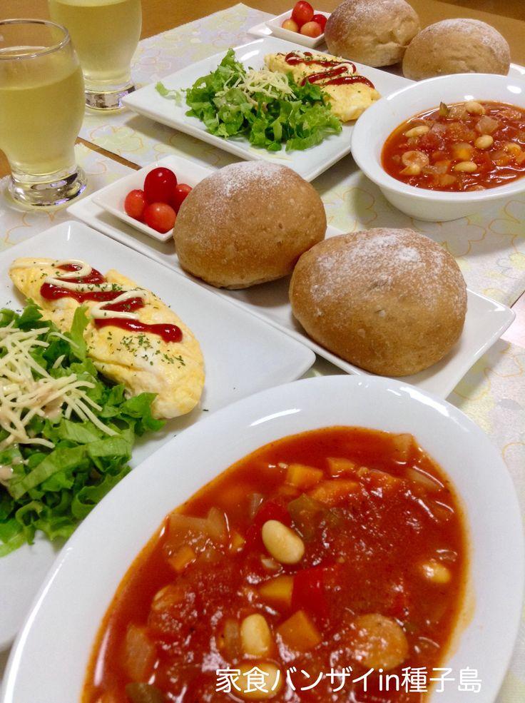 2015/6/13 夕食 ミネストローネと焼きたての雑穀パン
