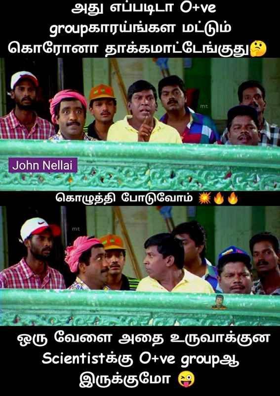 Pin By Arun Fernandez On Memes In 2020 Tamil Funny Memes Funny Memes Memes