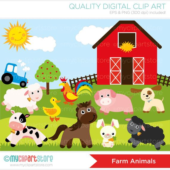 clipart pictures farm animals - photo #12