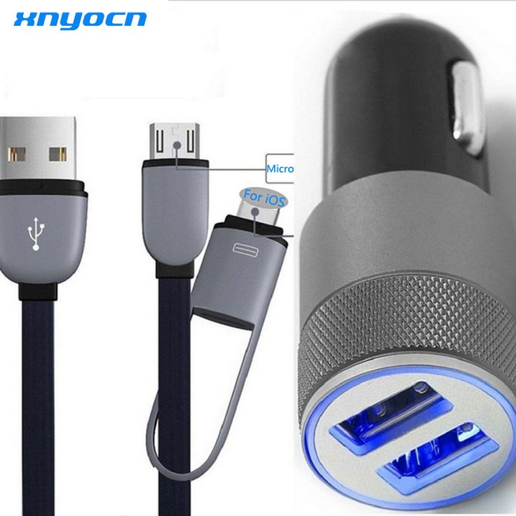 2 Port 3.1A Dual USB Cell Phone Car Chargers   2in1 3ft 8-pin