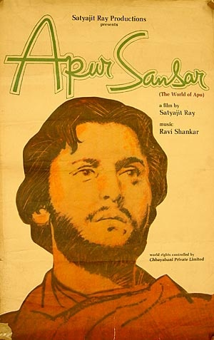 Apur Sonsar- Satyajit Ray Film and Study Center, UCSC