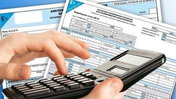 Προς παράταση η υποβολή των φορολογικών πιστοποιητικών   Παράταση στην υποβολή των φορολογικών πιστοποιητικών των νόμιμων ελεγκτών και ελεγκτικών γραφείων... from ΡΟΗ ΕΙΔΗΣΕΩΝ enikos.gr http://ift.tt/2tdBSwx ΡΟΗ ΕΙΔΗΣΕΩΝ enikos.gr