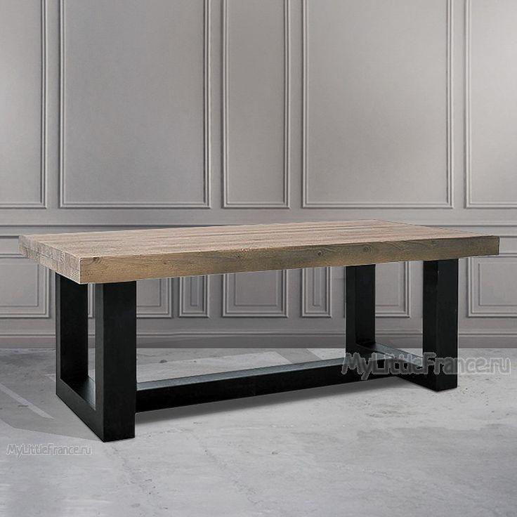 Журнальнй стол Scott - Журнальные и кофейные столики - Гостиная и кабинет - Мебель по комнатам My Little France