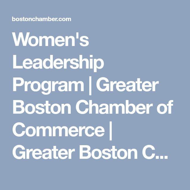 Women's Leadership Program | Greater Boston Chamber of Commerce | Greater Boston Chamber of Commerce