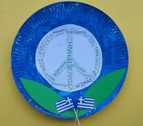 14ο Νηπιαγωγείο Χανίων | Διακοσμητικά καδράκια για την 25η Μαρτίου με τη βοήθεια της τεχνολογίας!