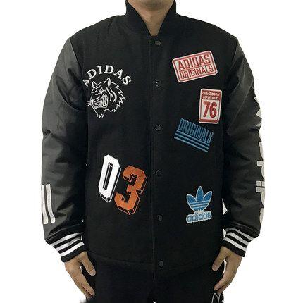 Baseball jacket adidas