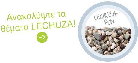 Ανακαλύψτε τα θέματα LECHUZA: LECHUZA-PON TERRAPON
