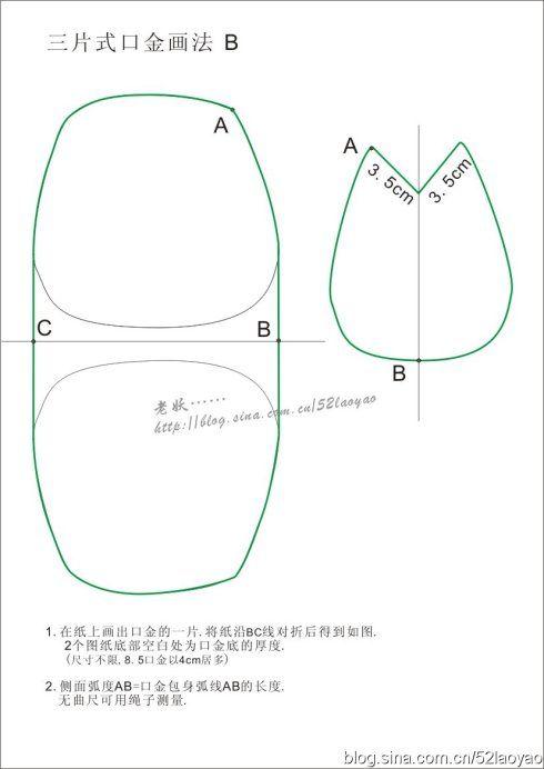 [转载]【︶ㄣ老妖】老妖教你自己画口金图纸!