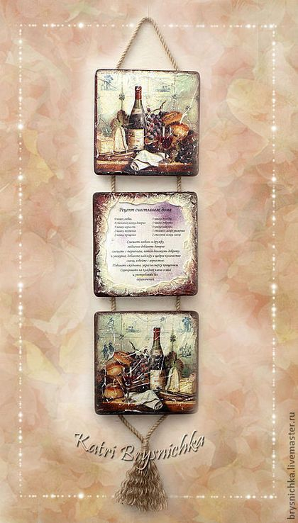 """Кухня ручной работы. Ярмарка Мастеров - ручная работа Триптих для дома """" Натюрморт-2"""". Handmade."""