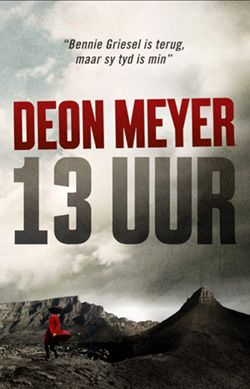 Deon Meyer - All the Books
