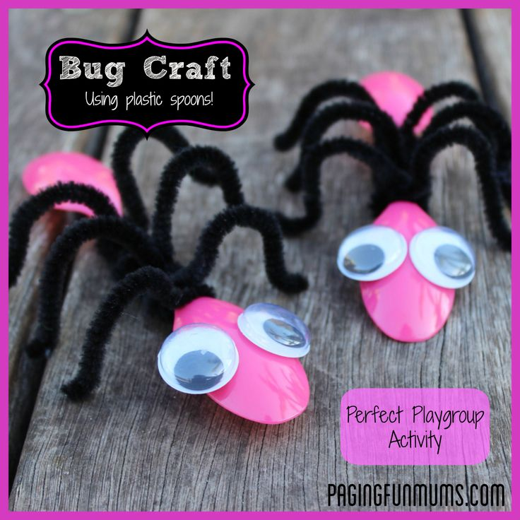 Cute BUG Craft - using Spoons and Pipe Cleaners! -