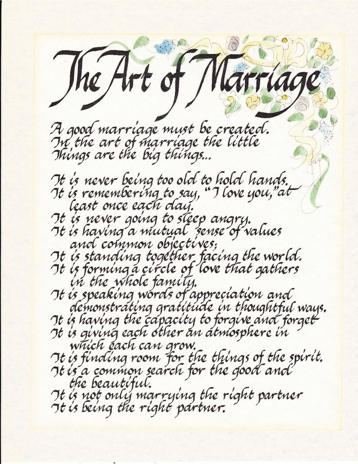 The Art of Marriage - I read this at my sister's wedding ...