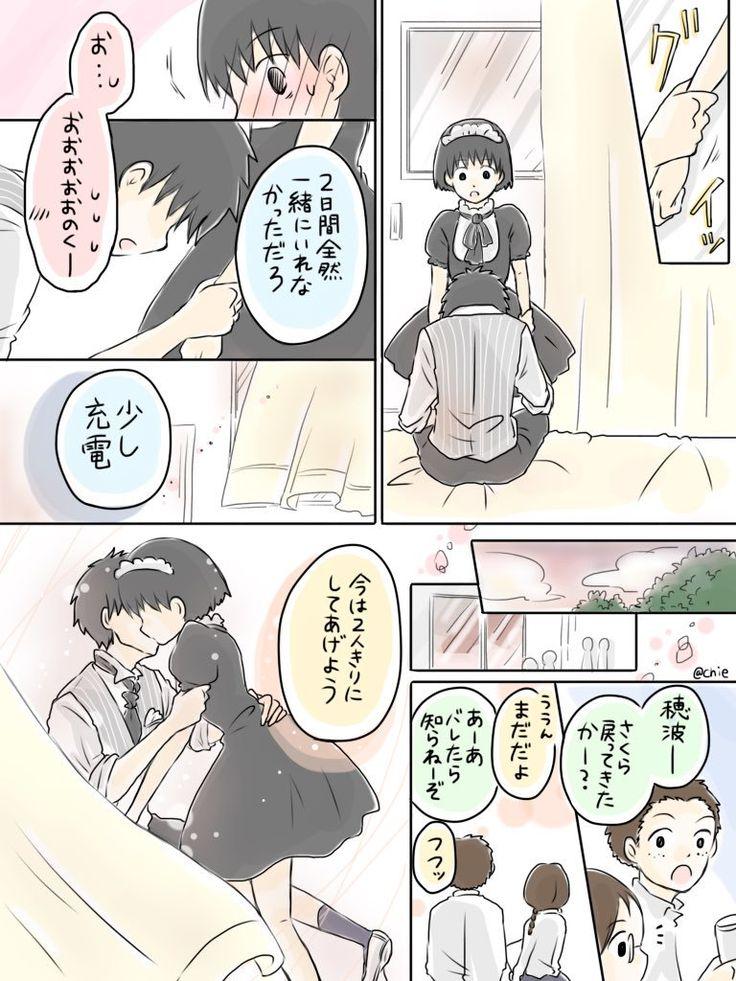 ボード「chibi maruko chan anime」のピン
