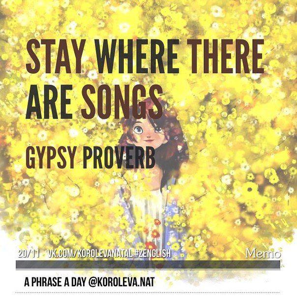 """Stay where there are songs. (Gypsy proverb). Оставайся там, где есть песни. (Цыганская пословица). #aphraseaday #zenglish #korolevanat  . Я сразу вспомнила фильм """"С легким паром"""": """"Человек поет, когда он счастлив"""". Пойте чаще"""