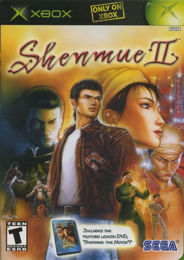 Shenmue 2!!!