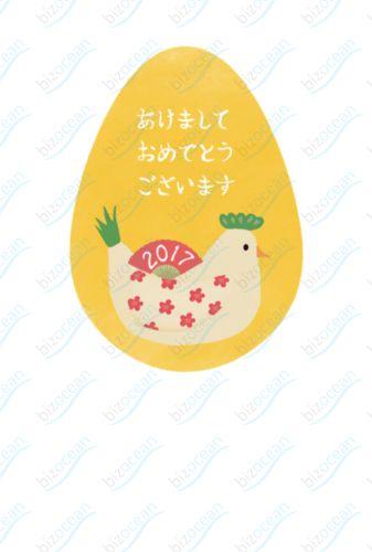 めでたいトリ_松竹梅(PNG)ページです。2017年の年賀状です。松竹梅のめでたいトリさんです。こちらはPNG画像で背景透明です。
