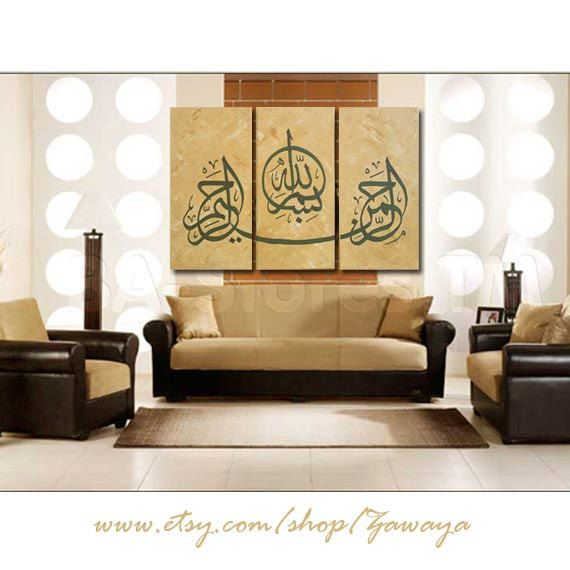 Canvas Painting beige green arabic calligraphy three pieces islamic design available any color and size upon request