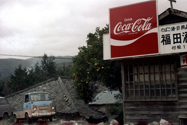 southern japan, 1972  'drink coca-cola' sign  part of an archival project, featuring the photographs of nick dewolf  © the Nick DeWolf Foundation Image-use requests are welcome via flickrmail or nickdewolfphotoarchive [at] gmail [dot] com